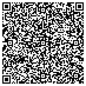 QR-код с контактной информацией организации ИТ энд Нет (IT&Net), ТОО