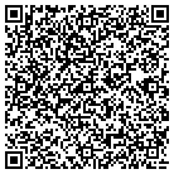 QR-код с контактной информацией организации Арива, УП