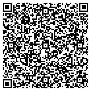 QR-код с контактной информацией организации Левальсия, ОДО