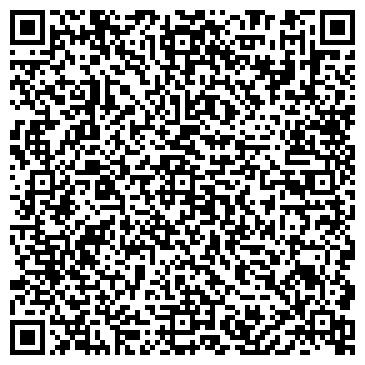 QR-код с контактной информацией организации Contador (Контадор), ТОО