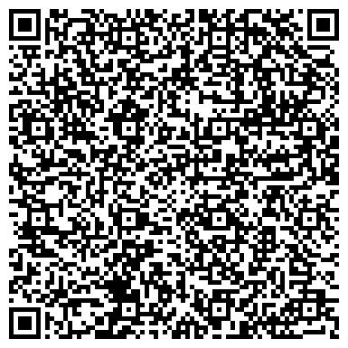 QR-код с контактной информацией организации Asia Business Group (Азия Бизнес Груп), ТОО