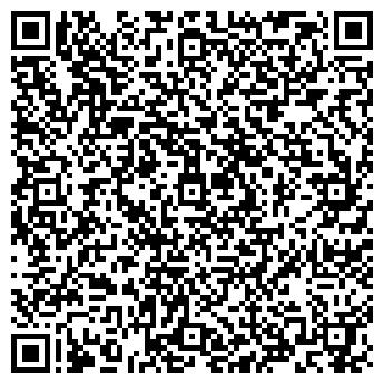 QR-код с контактной информацией организации Инфо-Сталкинг, ООО