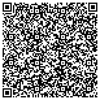 QR-код с контактной информацией организации ИНТЕРСЕРТИФИКА-ЦЕНТРАЗИЯ, ТОО