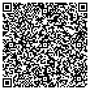 QR-код с контактной информацией организации Аудитория, ЗАО