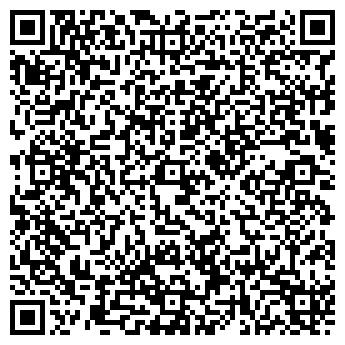 QR-код с контактной информацией организации Киностудия TVPRO