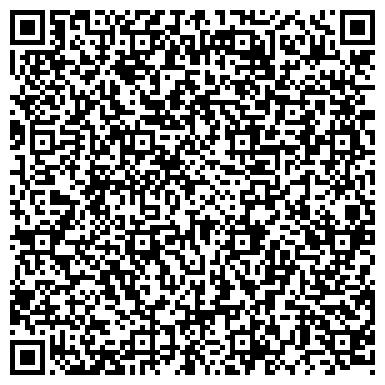 QR-код с контактной информацией организации B-support group, (Б-супорт груп), ТОО
