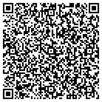 QR-код с контактной информацией организации Саи Глобал-Бел, ООО