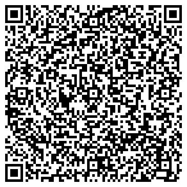 QR-код с контактной информацией организации D&J EMPORIO (ДиэнДжей Эмпорио), ТОО