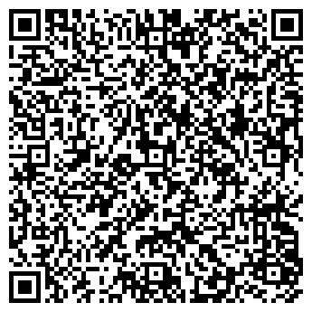 QR-код с контактной информацией организации ДЕТСКИЙ САД № 1032