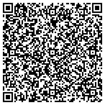QR-код с контактной информацией организации АНТИМОНОПОЛЬНЫЙ КОМИТЕТ УКРАИНЫ