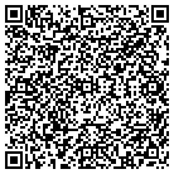 QR-код с контактной информацией организации Эдэл-Н, ООО