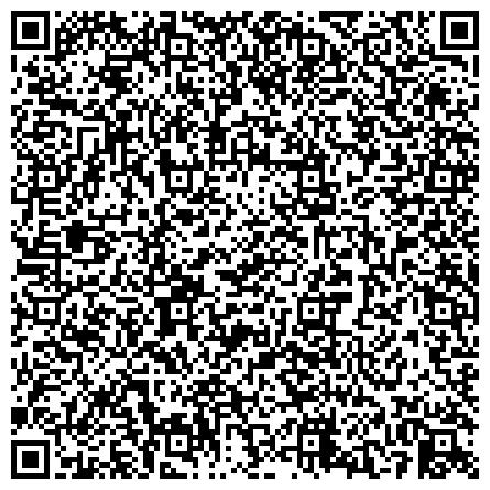 QR-код с контактной информацией организации БГИ повышения квалификации и переподготовки кадров по стандартизации, метрологии и управлению качеством, ГП