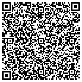 QR-код с контактной информацией организации Час-пик, ООО
