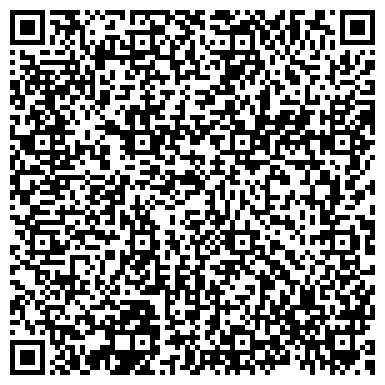 QR-код с контактной информацией организации Оценочная компания Value Eх, ТОО