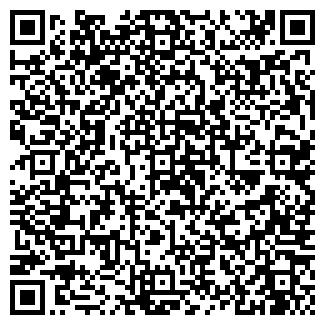 QR-код с контактной информацией организации ИП Хаким