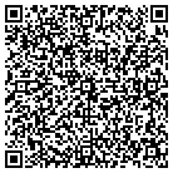 QR-код с контактной информацией организации Исмагулова З.А., ИП