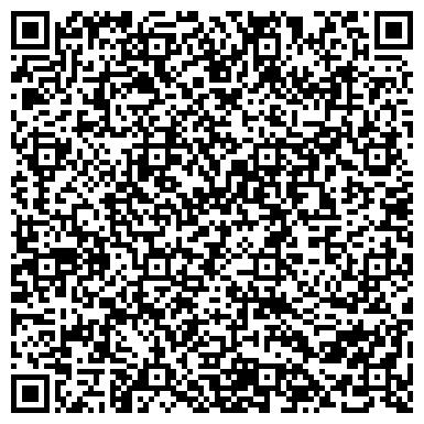 QR-код с контактной информацией организации Батыс Мунай КурылысКонсалтинг, ТОО