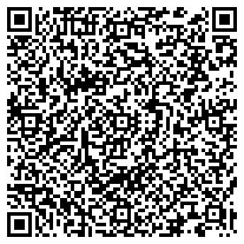QR-код с контактной информацией организации Nbat (Нбат), ТОО