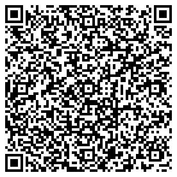QR-код с контактной информацией организации Дистрибьютор, ИП