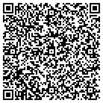 QR-код с контактной информацией организации Otanym Elim (Отаним Елим), ТОО