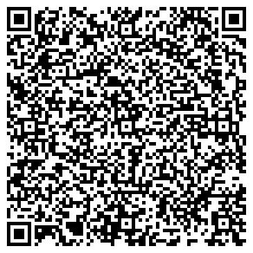 QR-код с контактной информацией организации Жол Консалтинг, ТОО