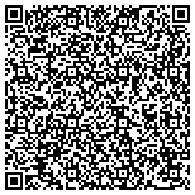 QR-код с контактной информацией организации Толем консалтинг, ТОО