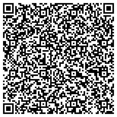 QR-код с контактной информацией организации Тал Консалтинг, ТОО