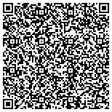 QR-код с контактной информацией организации GFA consult (ДжиФА консулт), ТОО
