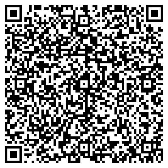 QR-код с контактной информацией организации Школа делового обучения, ТОО