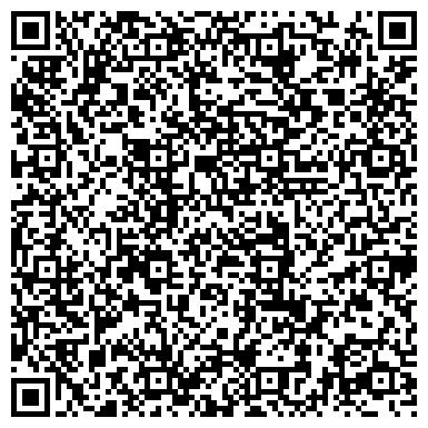 QR-код с контактной информацией организации Центр правовой защиты Зангер,ТОО