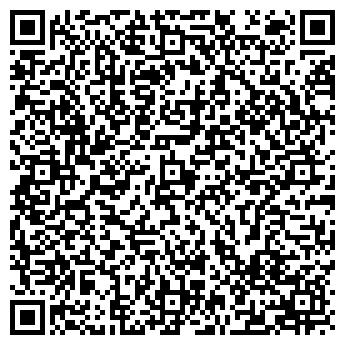 QR-код с контактной информацией организации Нысамбекова Улбосын, ЧП
