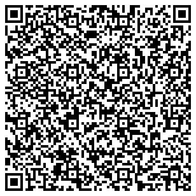 QR-код с контактной информацией организации ASC International (АСК Интернационал), ТОО