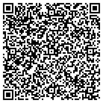 QR-код с контактной информацией организации Fesa-INTERNATIONAL, ТОО
