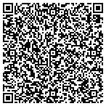 QR-код с контактной информацией организации СертификатБай, ООО