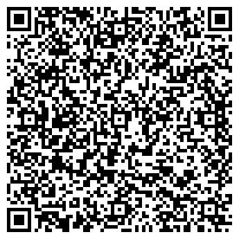 QR-код с контактной информацией организации Муди Интернэшинал, ТОО