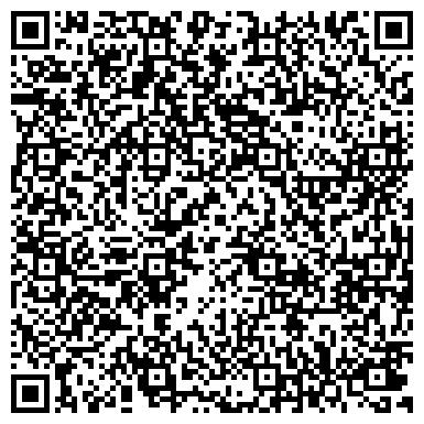 QR-код с контактной информацией организации Лидер-инжиниринг, иностранное предприятие