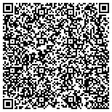 QR-код с контактной информацией организации Национальный центр юридической практики, ТОО