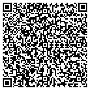 QR-код с контактной информацией организации Мастербилд, ТОО