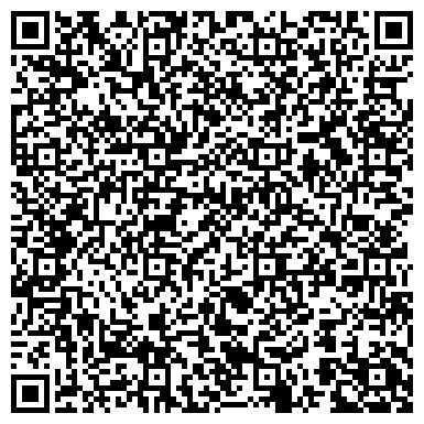 QR-код с контактной информацией организации Amparo (Юридическая компания), ТОО