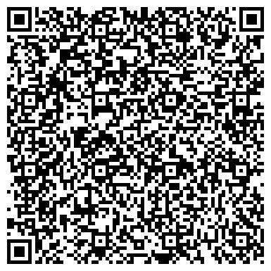 QR-код с контактной информацией организации Caspian Customs Brok (Каспиан Кастомс Брок), ТОО