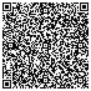 QR-код с контактной информацией организации Бюро Плис, ТОО