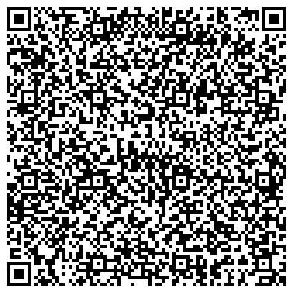 QR-код с контактной информацией организации Global Capital (Глобал Капитал оценочная компания), ТОО