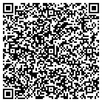QR-код с контактной информацией организации НИИ экономический