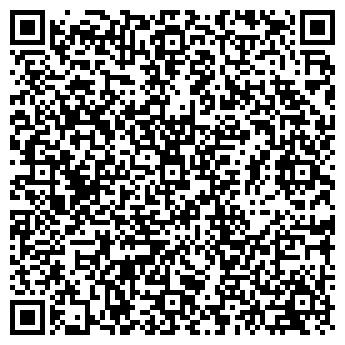 QR-код с контактной информацией организации АЗиК, ТОО