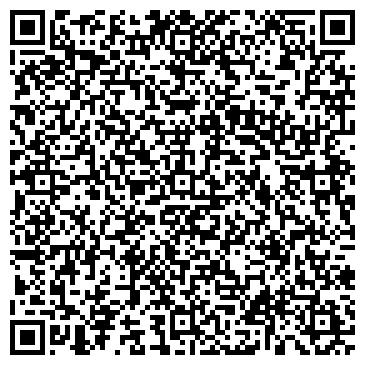 QR-код с контактной информацией организации ОйлСерт Интернейшнл, ТОО