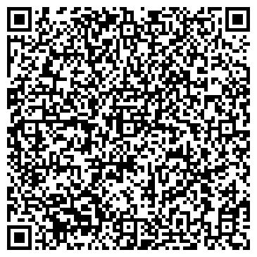 QR-код с контактной информацией организации Орал Жер, ТОО