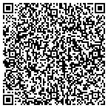 QR-код с контактной информацией организации Систем-Интер, ТОО
