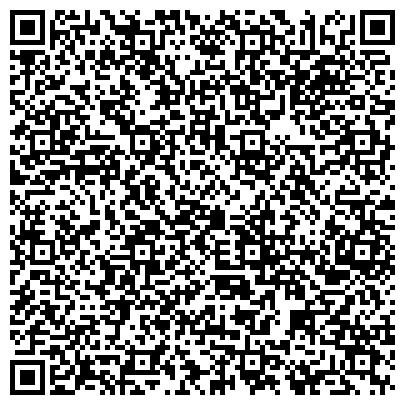 QR-код с контактной информацией организации Orion Registrar Inc. Kazakhstan (Орион Регистрар инк Казахстан), ТОО