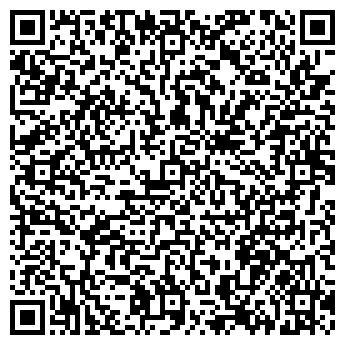QR-код с контактной информацией организации БелПронто, СП ООО