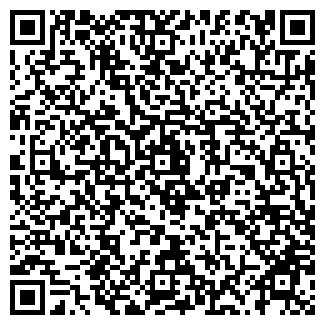 QR-код с контактной информацией организации ДАЦ, ТОО